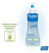 Mustela PhysiObébé:  No-rinse cleansing fluid